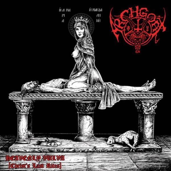 archgoat - heavenly vulva ep